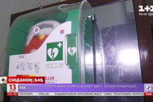 Отныне в киевском метро на всех станциях в пассажирских зонах будут находиться дефибрилляторы