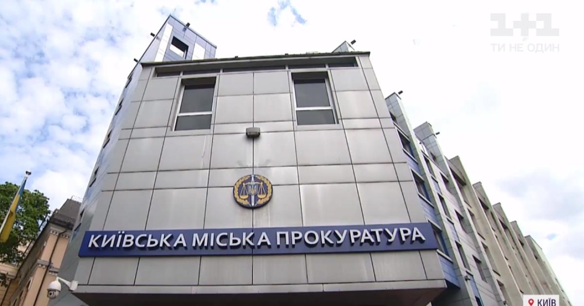 Київ в обшуках: чому правоохоронці перевіряють КМДА та підприємства і скільком посадовцям оголосили підозри