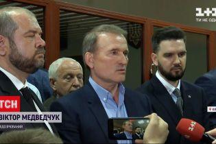 Новини України: Печерський суд Києва відправив Медведчука під домашній арешт