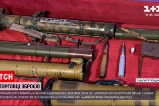 Новини України: у Дніпропетровській області упіймали ділків, які продавали зброю із зони ООС
