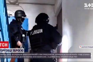 Новини України: у Дніпропетровській області упіймали нелегальних торговців зброєю та боєприпасами
