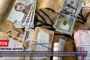 Новини України: у Дніпропетровській області чоловіки продавали боєприпаси із зони проведення ООС