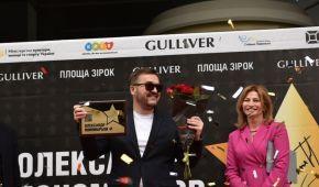 Олександр Пономарьов отримав іменну зірку у центрі Києва