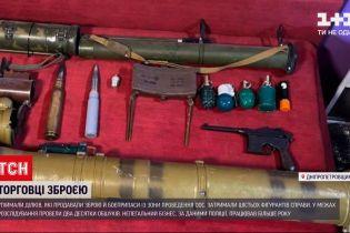 Новини України: продаж ракет та гранат з ООС – як заробляли чоловіки з Дніпропетровської області