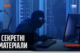 """Російські хакери зупинили роботу найбільшого трубопроводу США – """"Секретні матеріали"""""""