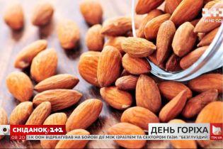 День горіхів: яка користь і як правильно вживати