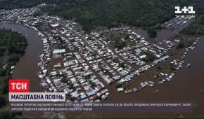 Небачена повінь у Бразилії торкнулась 350 тисяч людей