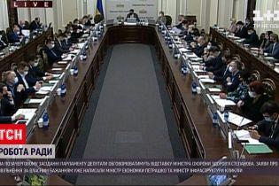 Новости Украины: ВР уже завтра может рассмотреть отставку Криклия, Петрашко и Степанова