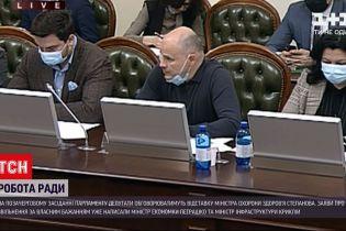 Новости Украины ВР может рассмотреть отставку Криклия, Петрашко и Степанова уже завтра
