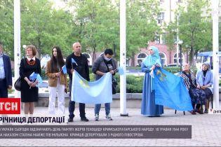 Новости Украины: в регионах проходят мероприятия по чествованию памяти жертв геноцида крымцев