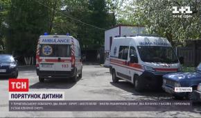 У Тернополі в басейні втопилася дитина: її реанімували лікарі, що випадково опинилися поруч
