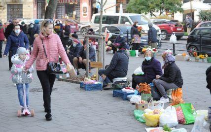"""Без карантина выходного дня: соблюдают ли украинцы ограничения """"оранжевой"""" зоны"""