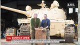 Британец нашел в купленном на аукционе советском танке 25 килограммов золота