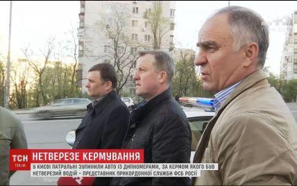 Дипломаты РФ, которые открестились от нетрезвого вождения, заказывали алкоголь перед поездкой