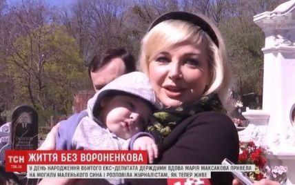 Вдова Вороненкова встречалась с Нищуком относительно карьеры в Украине