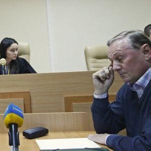 На Єфремова чекає ще не одне звинувачення - радник глави МВС