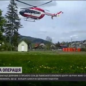 Во Львовской области женщину с сильными ожогами госпитализировали в больницу вертолетом: видео