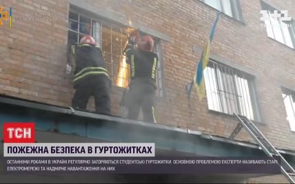 Общежитие может стать огненной ловушкой: инспекция в помещении для студентов выявила ряд угроз