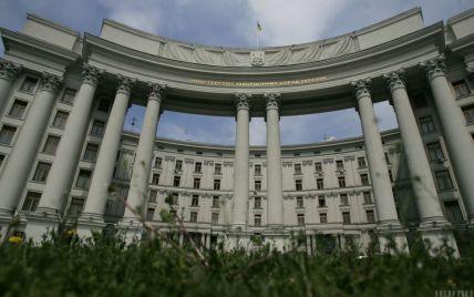В центре Киева под зданием МИД паслись козы (фото)