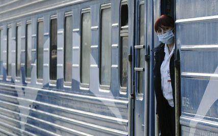 """В """"Укрзализныце"""" временно не работает онлайн-сервис покупки билетов: названа причина"""