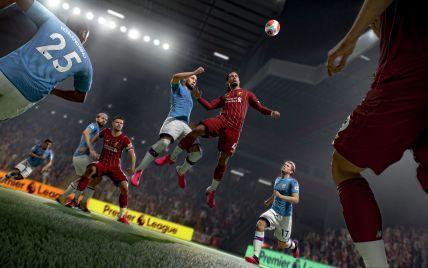 Геймеры пожаловались на дикие ошибки в FIFA 21 (видео)