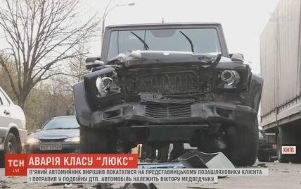Пьяному автомойщику за разбитое авто Медведчука грозит до 15 лет тюрьмы