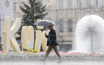 Ливни, грозы и шквалы: синоптики предупреждают киевлян о стихии в ближайшие часы