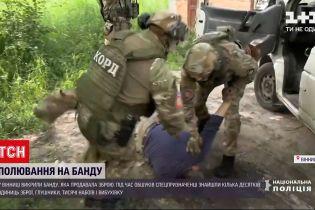 Новости Украины: в Виннице разоблачили банду, которая продавала оружие