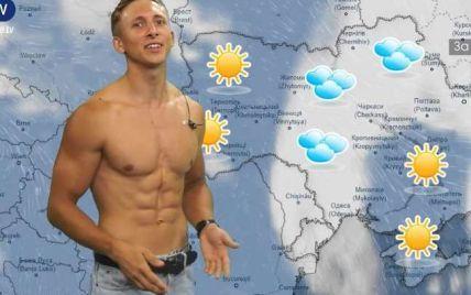 На кастинг попросився відомий співак: в Полтаві на місцевому каналі прогноз погоди почали вести оголені чоловіки