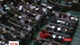 Трое министров и спикер польского Сейма подали в отставку