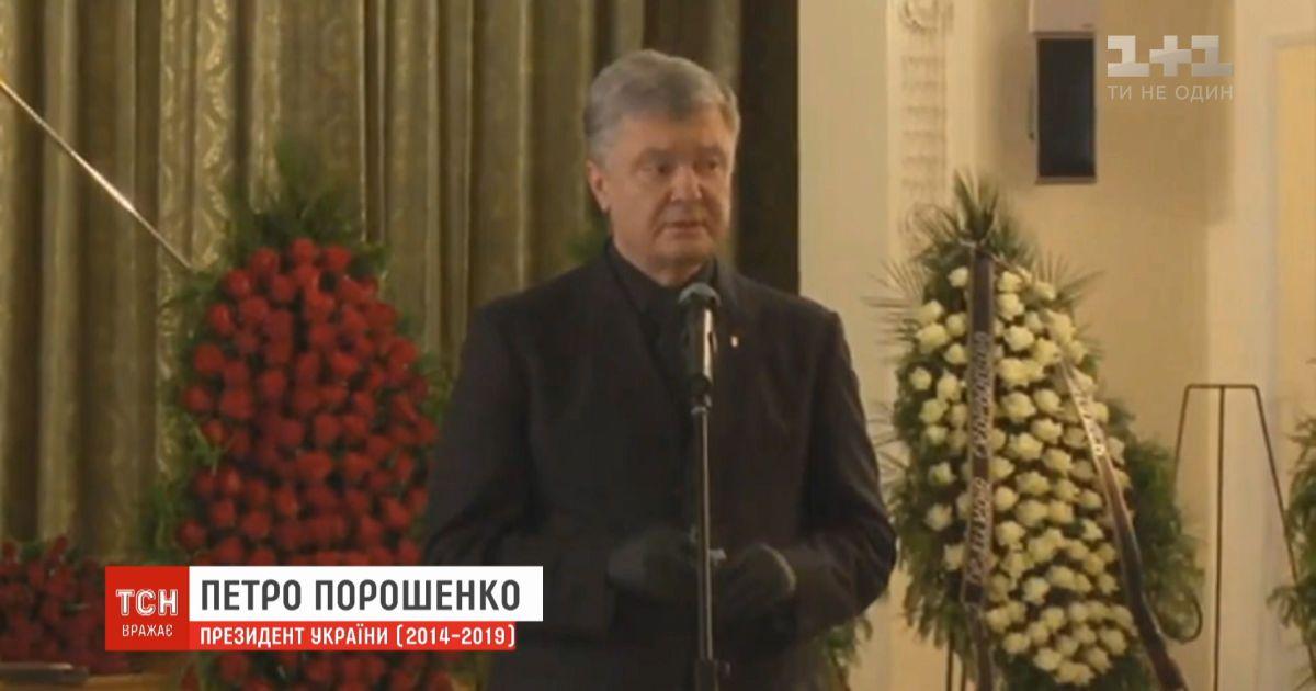 В столице простились с Алексеем Порошенко