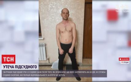 В Луцке разыскивают подозреваемого в изнасиловании, сбежавшего из зала суда
