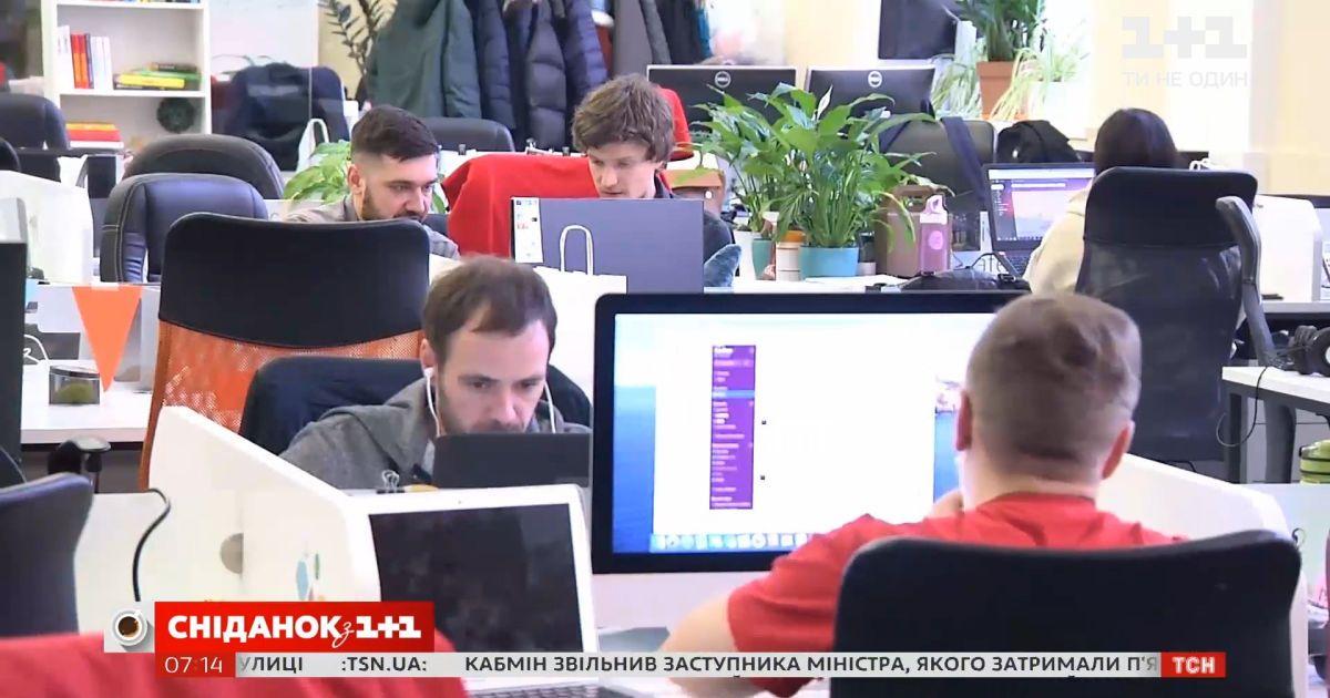 В Україні будуть навчати безробітних ІТ-спеціальностям — Економічні новини