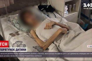 """Новини України: в Одесі батько """"духовно лікував"""" сина, а після підлітка шпиталізували із анорексією"""
