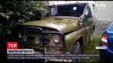 Новини України: водію, через якого травмувалися туристи, сьогодні оберуть запобіжний захід