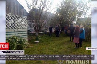 Новости Украины: в Житомирской области расстреляли супругов - мужчина погиб