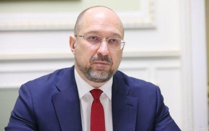 Шмыгаль анонсировал, что до конца года Украина получит более 47 млн доз вакцин против COVID-19
