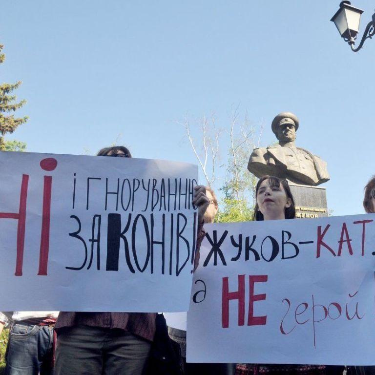 Скандальне перейменування проспекта Жукова в Харкові: міськрада вкотре оскаржуватиме рішення суду