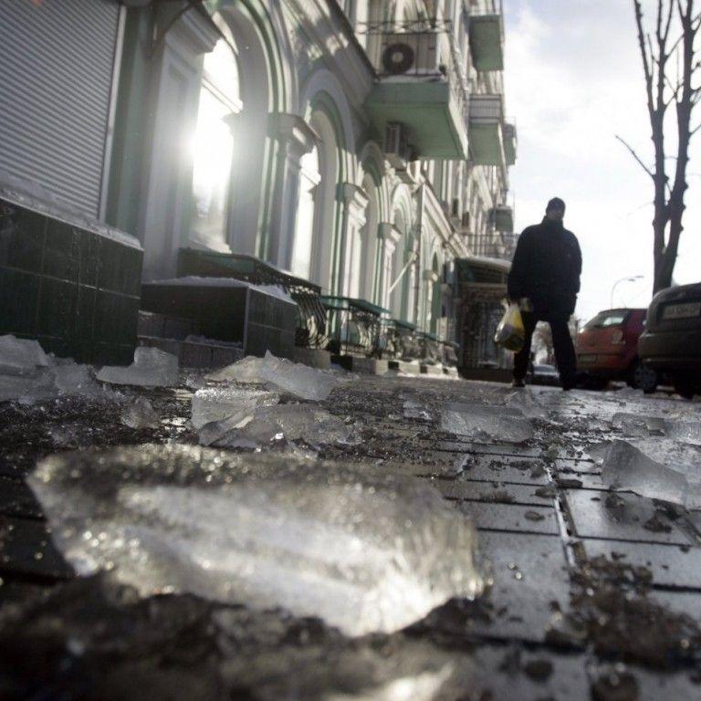 На Україну рухається циклон зі снігом і дощем: на яку погоду чекати