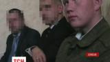 У Вірменії допитали росіянина-вбивцю Пермякова