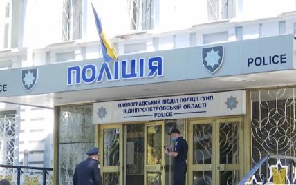 Запугивали и пытали подозреваемых: что известно о полицейском произволе в Павлограде