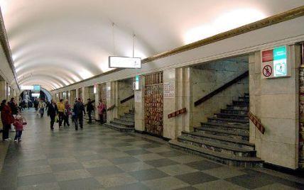 """Станцию """"Крещатик"""" в Киеве закрыли из-за угрозы теракта"""