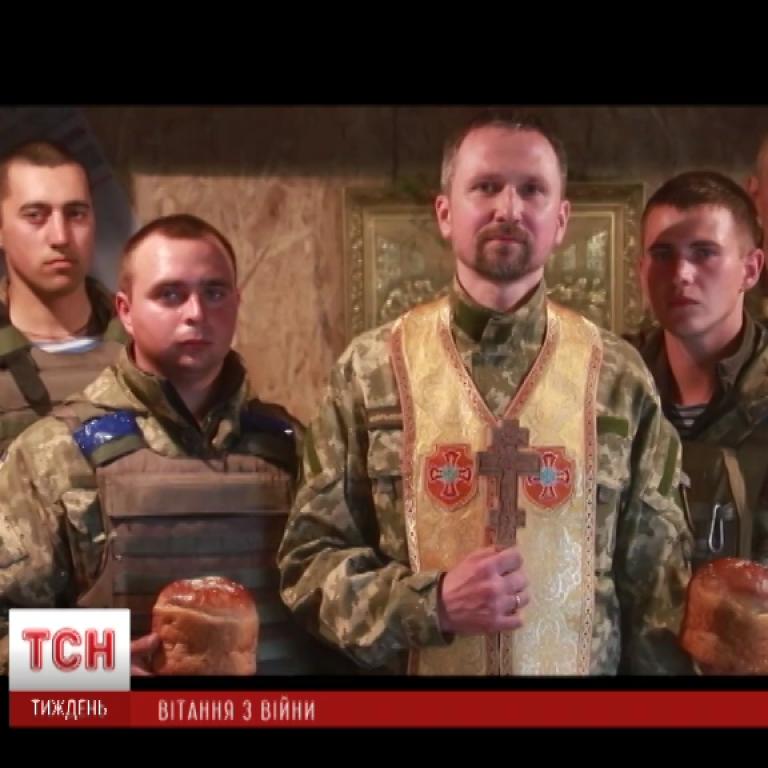 Священиків офіційно запросили до Нацгвардії із зарплатою у 8 тисяч гривень