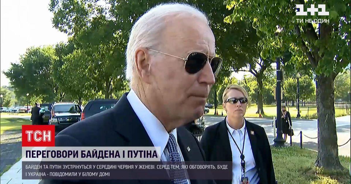 Новости мира: среди тем, которые обсудят Байден и Путин в Женеве, будет и Украина