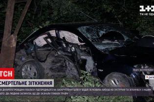 Новости Украины: два человека погибли в ДТП на выезде из Днепра