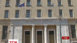 Международный валютный фонд дал Греции почти месяц отсрочки