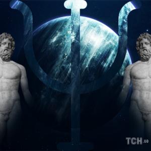 Ретроградний Нептун: дата та вплив