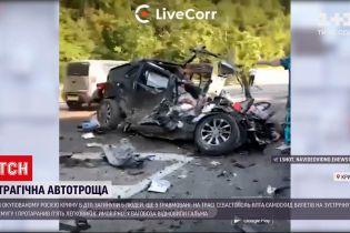 Новини світу: в Криму у ДТП за участю самоскид загинули 5 людей, ще 9 - травмовані