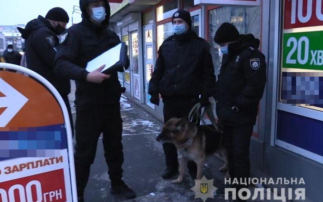 © Полиция Киева / Facebook