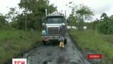 Экологическую катастрофу устроили колумбийские повстанцы на западе страны